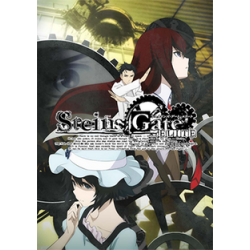 STEINS, GATE ELITE-PS4