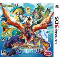 MONSTER HUNTER STORIES-3DS